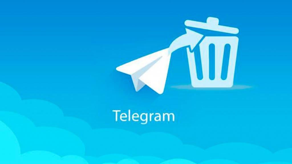 نحوه دیلیت اکانت تلگرام؛ آموزش تصویری پاک کردن اکانت تلگرام