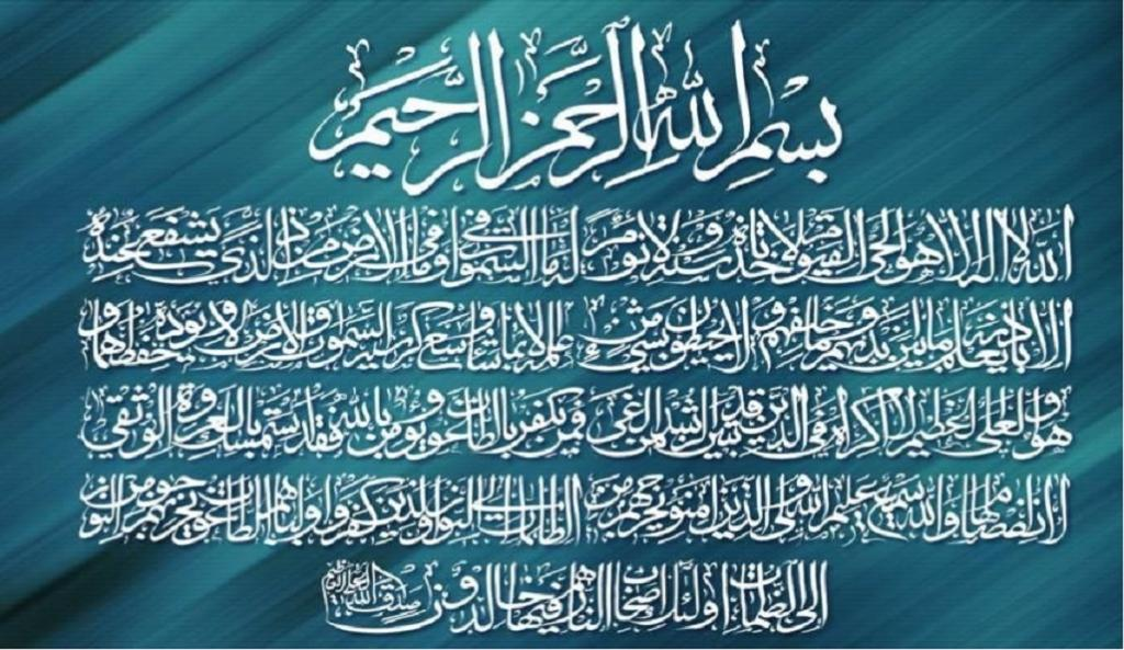دعای اسم اعظم برای گرفتن حاجت