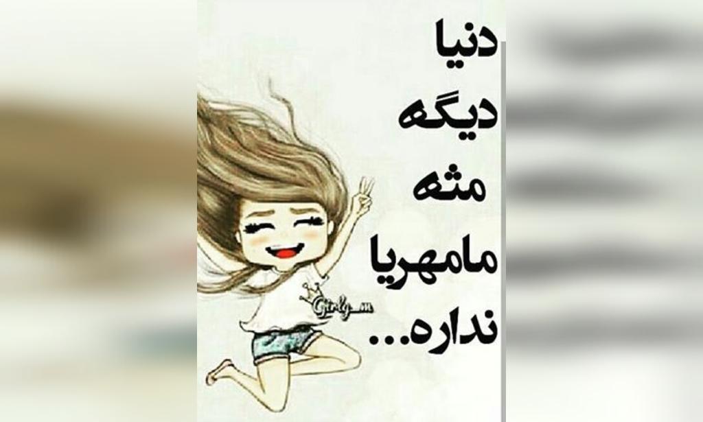 عکس نوشته دخترانه پروفایل برای متولدین مهر