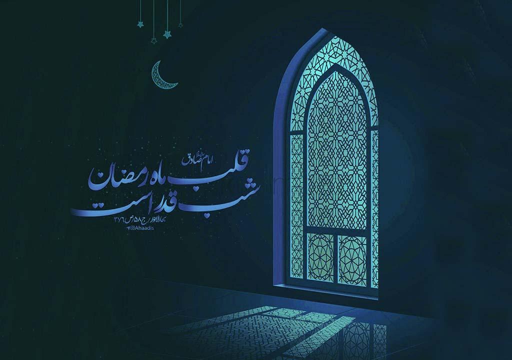 عکس شب قدر ماه رمضان