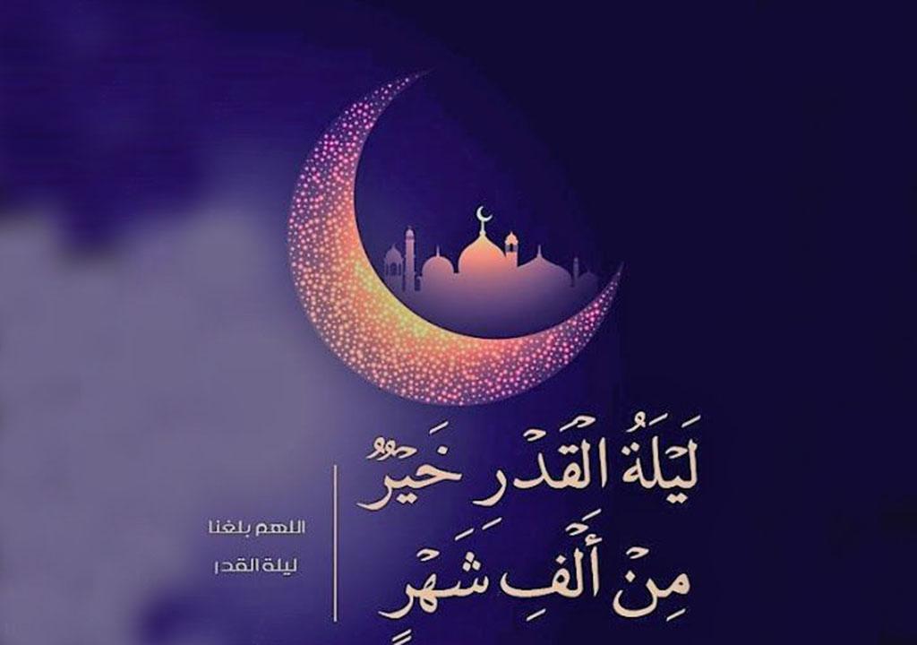 پروفایل شب قدر عربی