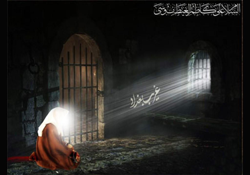 اسارت امام موسی کاظم