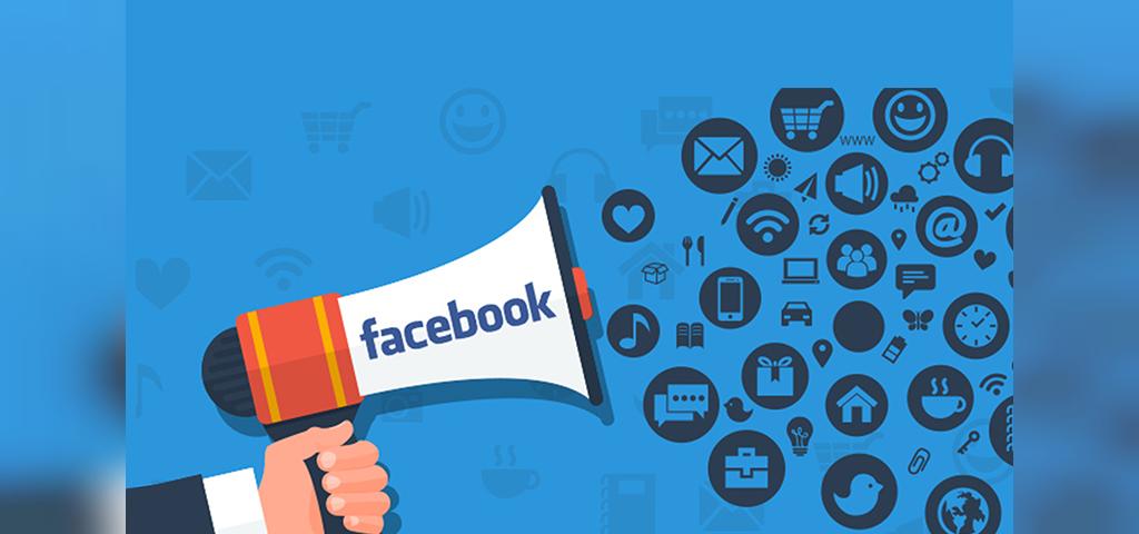 تبلیغ فیسبوکی چیست؟