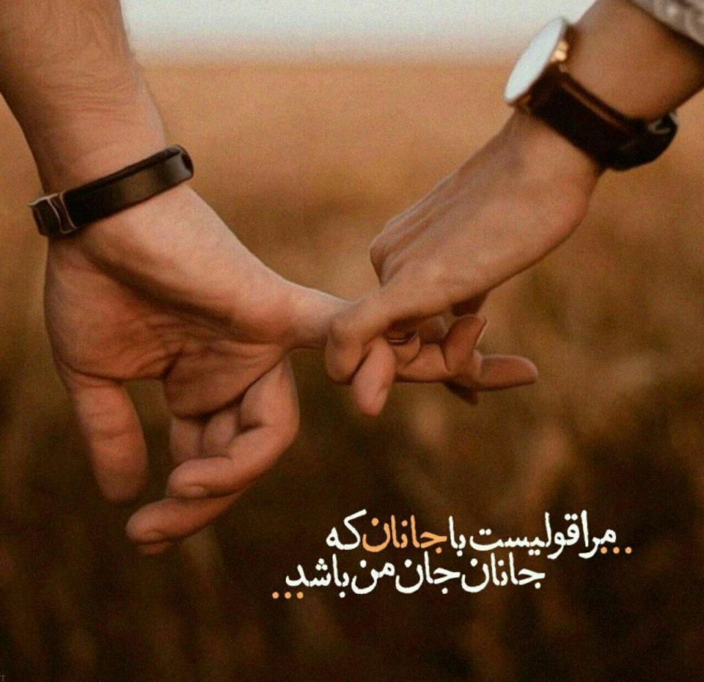 متن عاشقانه باحال برای همسر