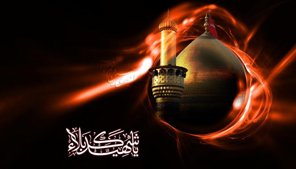 تصویر حرم امام حسین برای پروفایل