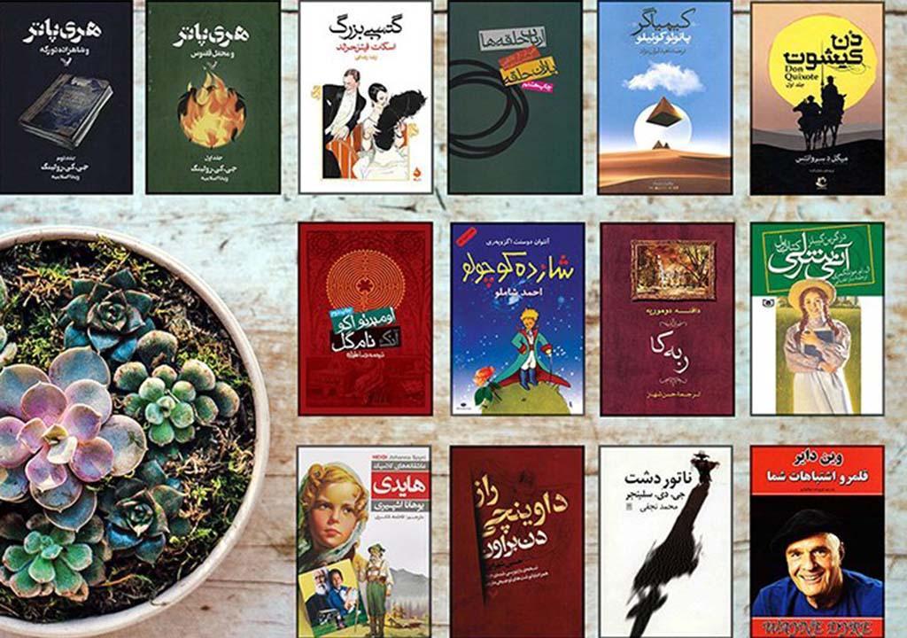 بهترین رمانهای جهان
