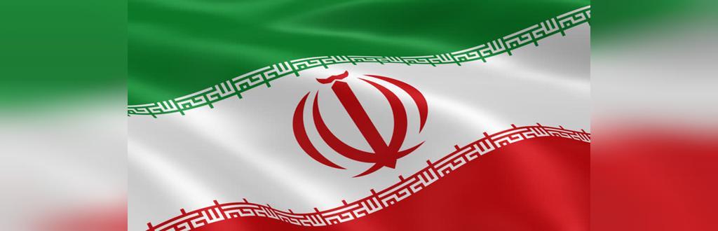 انشا در مورد پرچم ایران