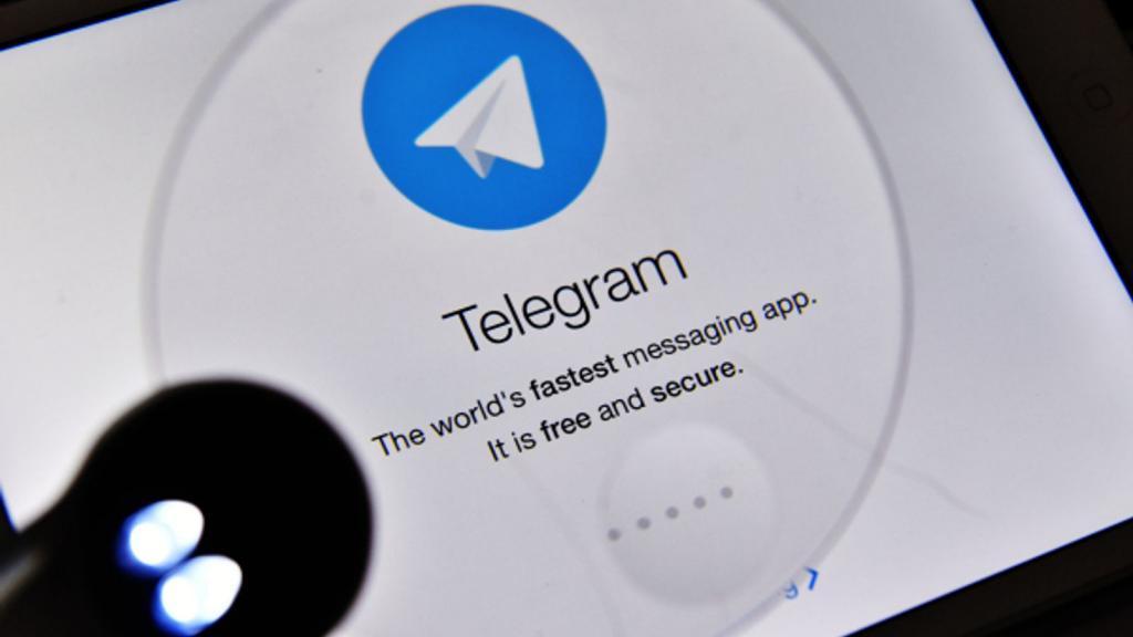 ریپورت تلگرام و نشانه های ریپورت شدن در تلگرام، رفع ریپورت تلگرام با ایمیل و ربات