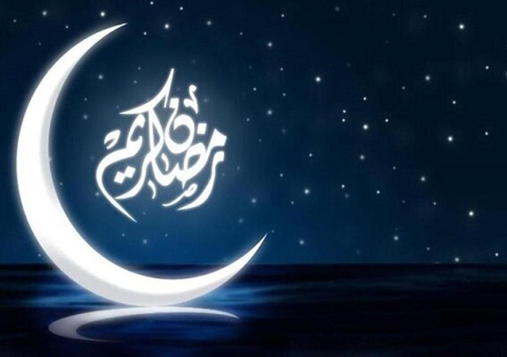 بهترین انشا درباره ماه مبارک رمضان با مقدمه