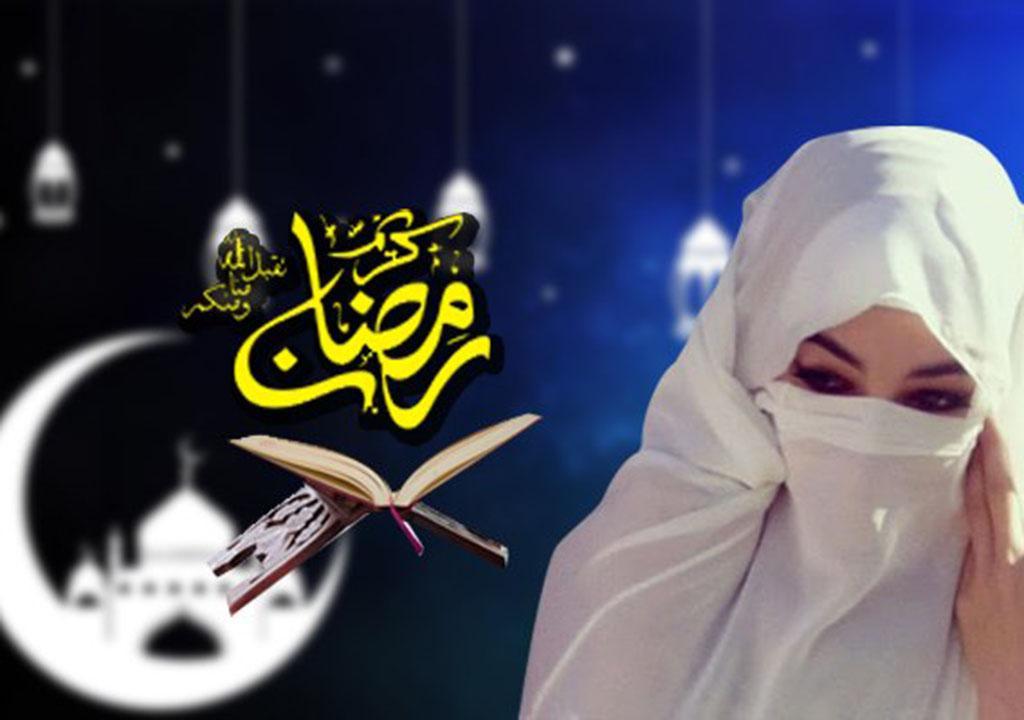 عکس دخترانه پروفایل برای ماه رمضان