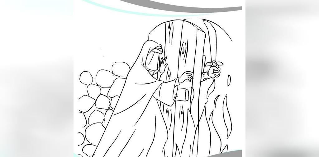 نقاشی درباره شهادت حضرت فاطمه زهرا سلام الله علیها