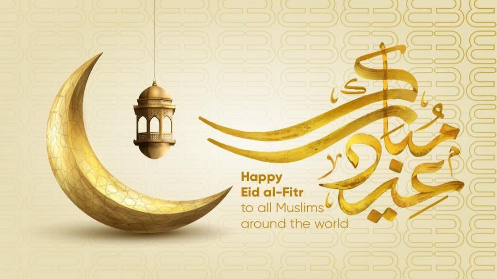 متن تبریک عید فطر با جملات زیبا، رسمی + عکس نوشته عید فطر