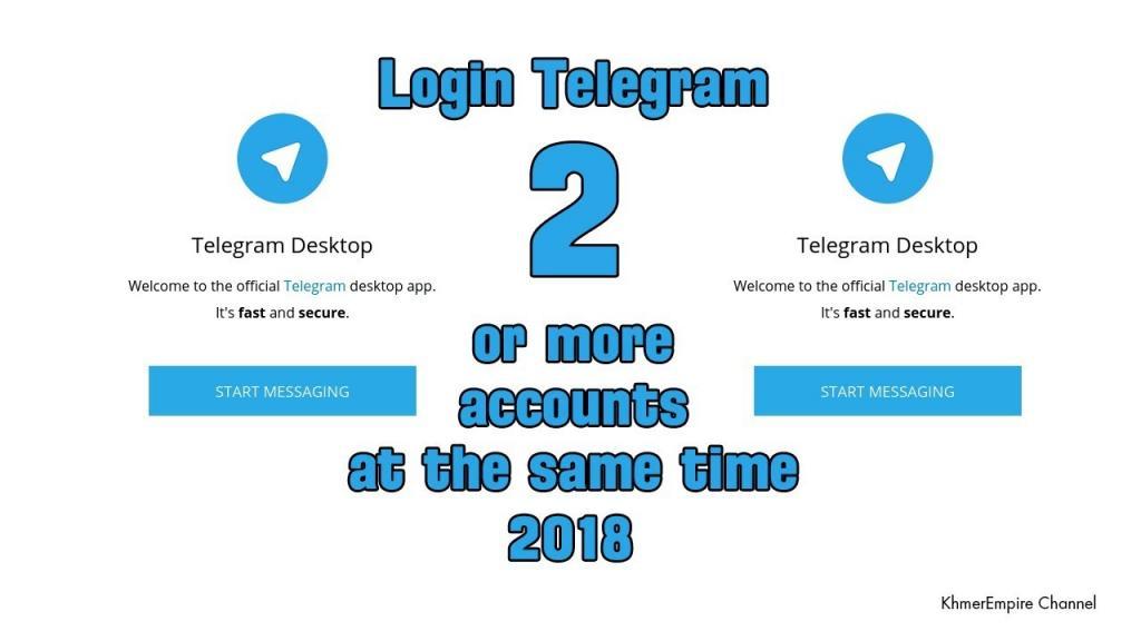 ساخت اکانت دوم در تلگرام
