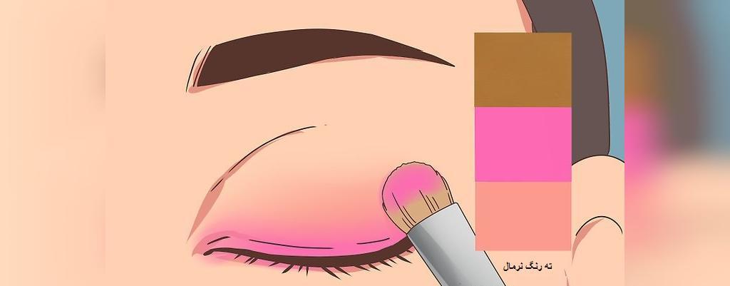 سایه چشم های مناسب رنگ پوست های نرمال
