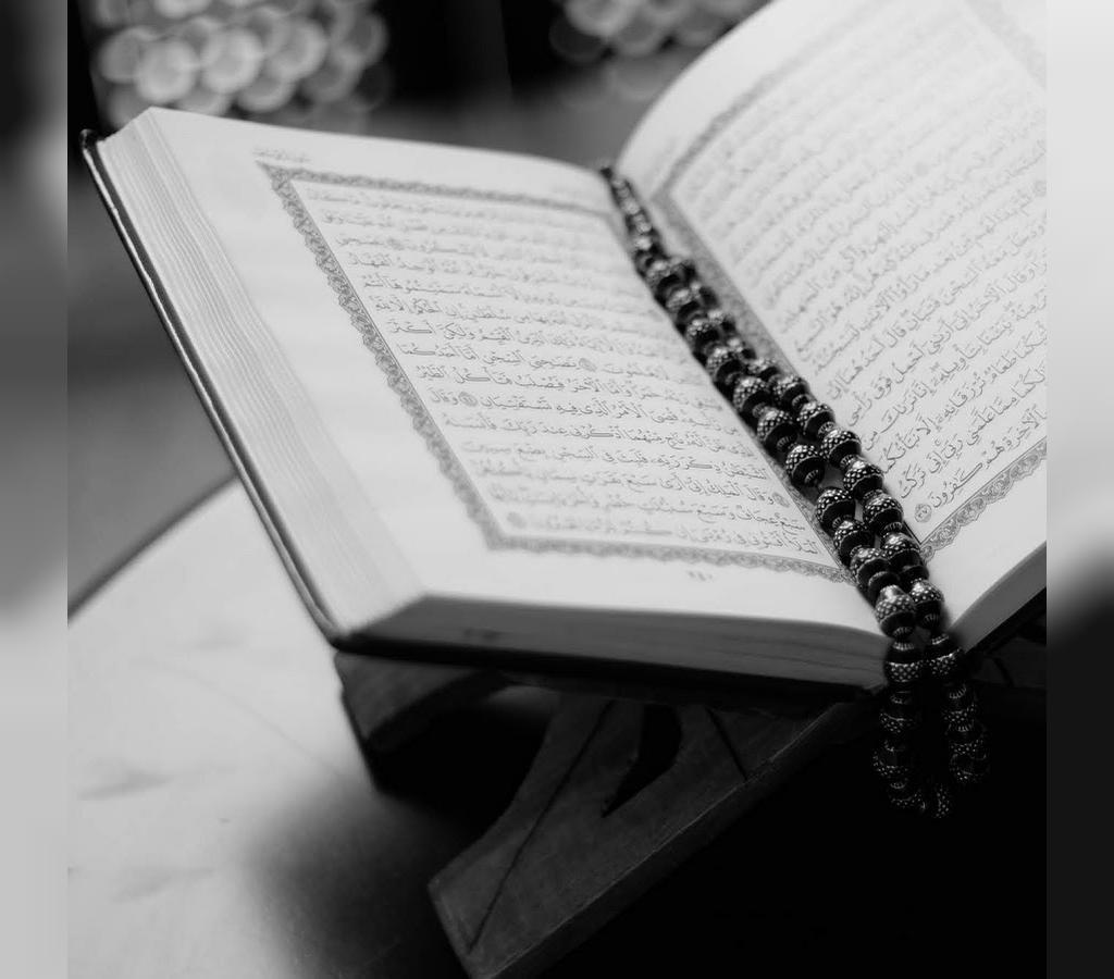 سوره های قرآنی برای عزیز شدن