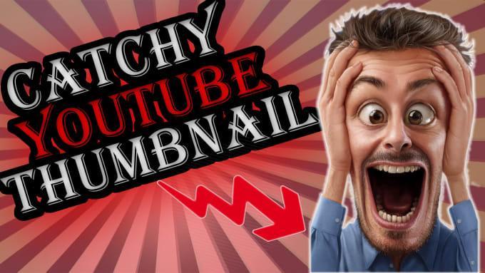 تبلیغ کانال یوتیوب