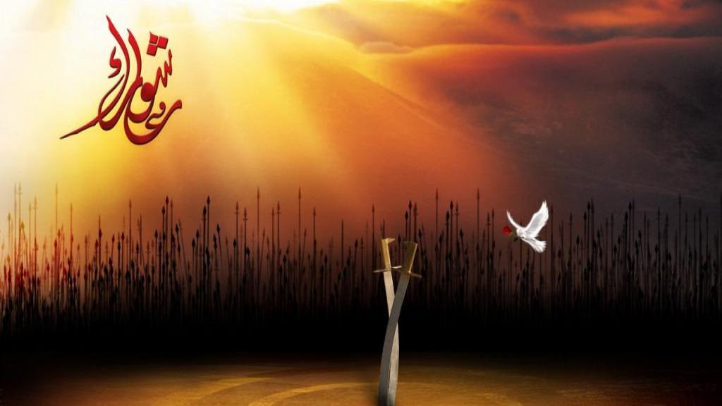 اعمال شب و روز عاشورا در مفاتیح + دعا و نماز روز عاشورا