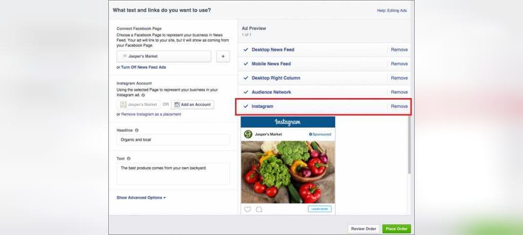 حذف پست های اینستاگرام از فیسبوک