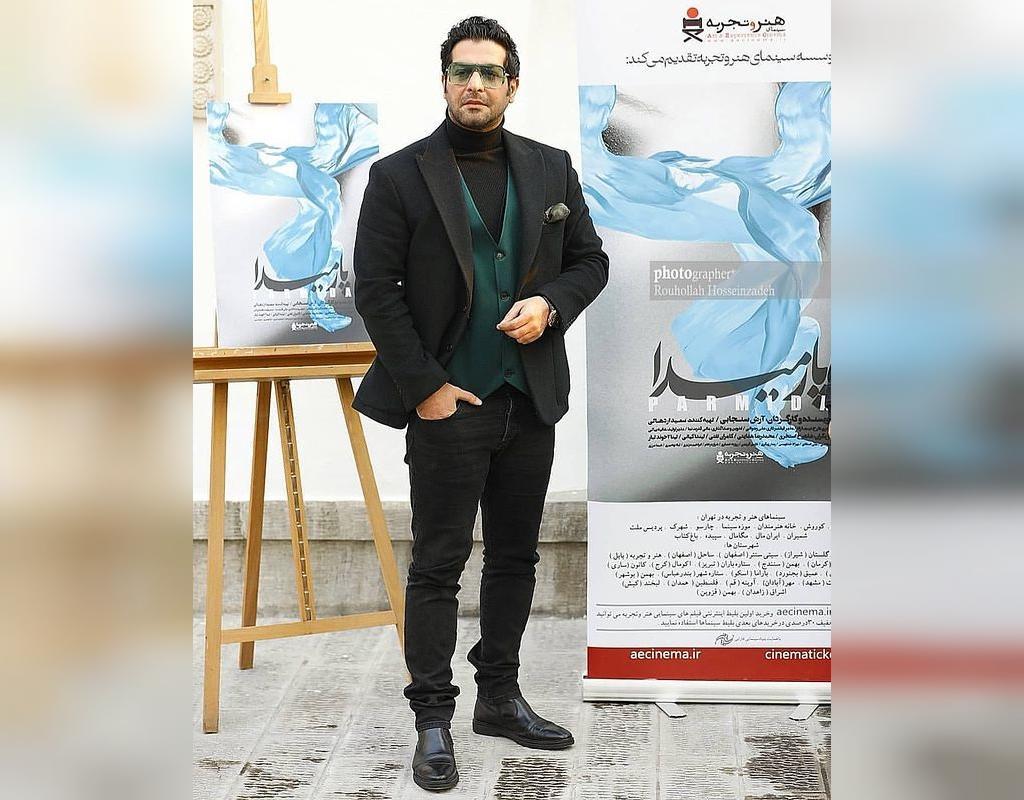 کامران تفتی در اکران فیلم پارمیدا