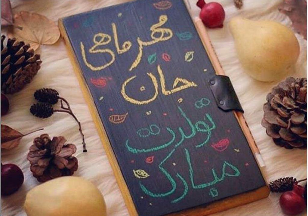 عکس پروفایل ماه مهر پسرانه