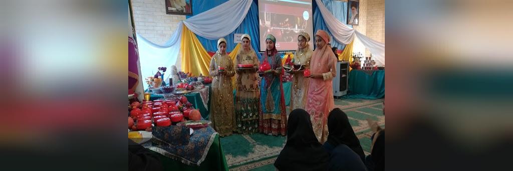 جشن شب یلدا برای مدرسه و مهد کودک
