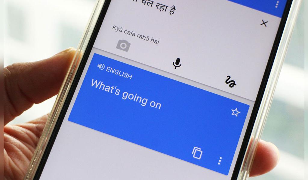 دیکشنری گوگل چیست؟