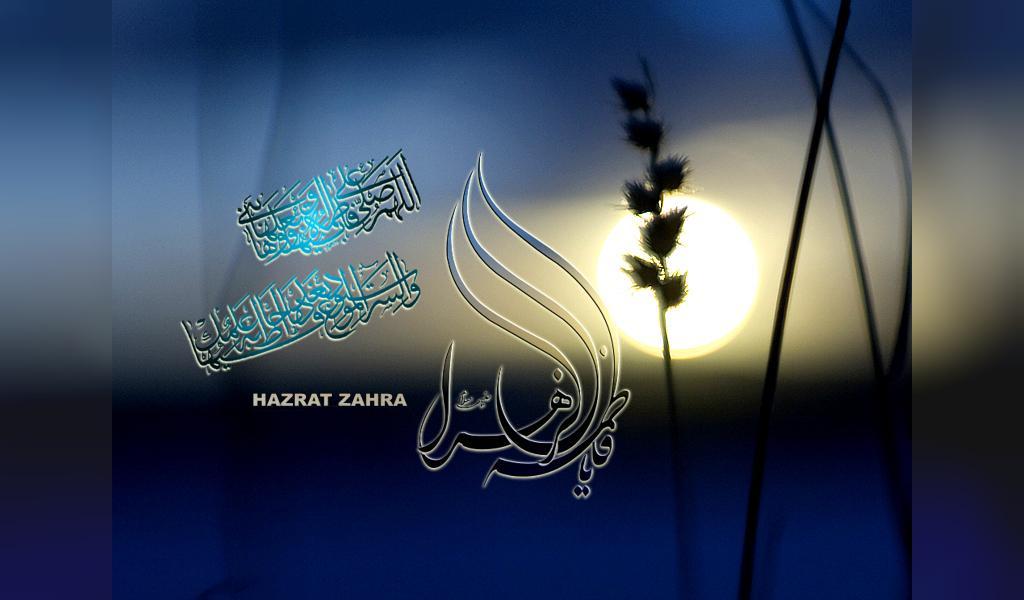 طرح و عکس شهادت فاطمه زهرا سلام الله علیها