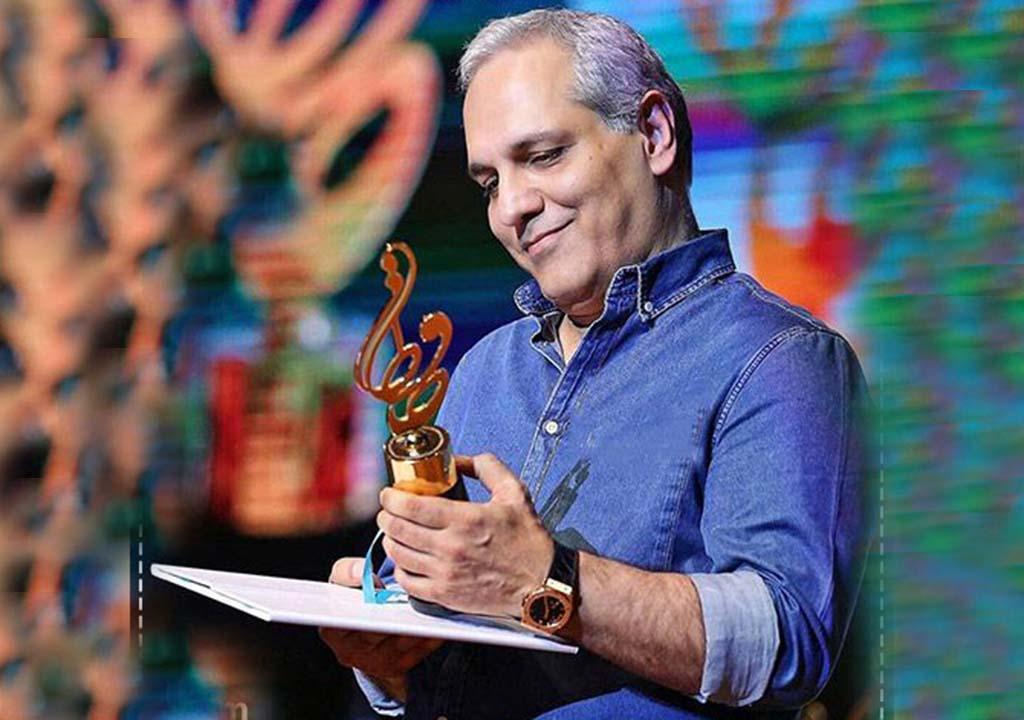 جوایز مهران مدیری