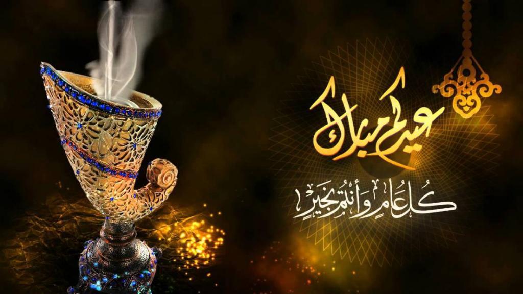 متن تبریک عید قربان رسمی