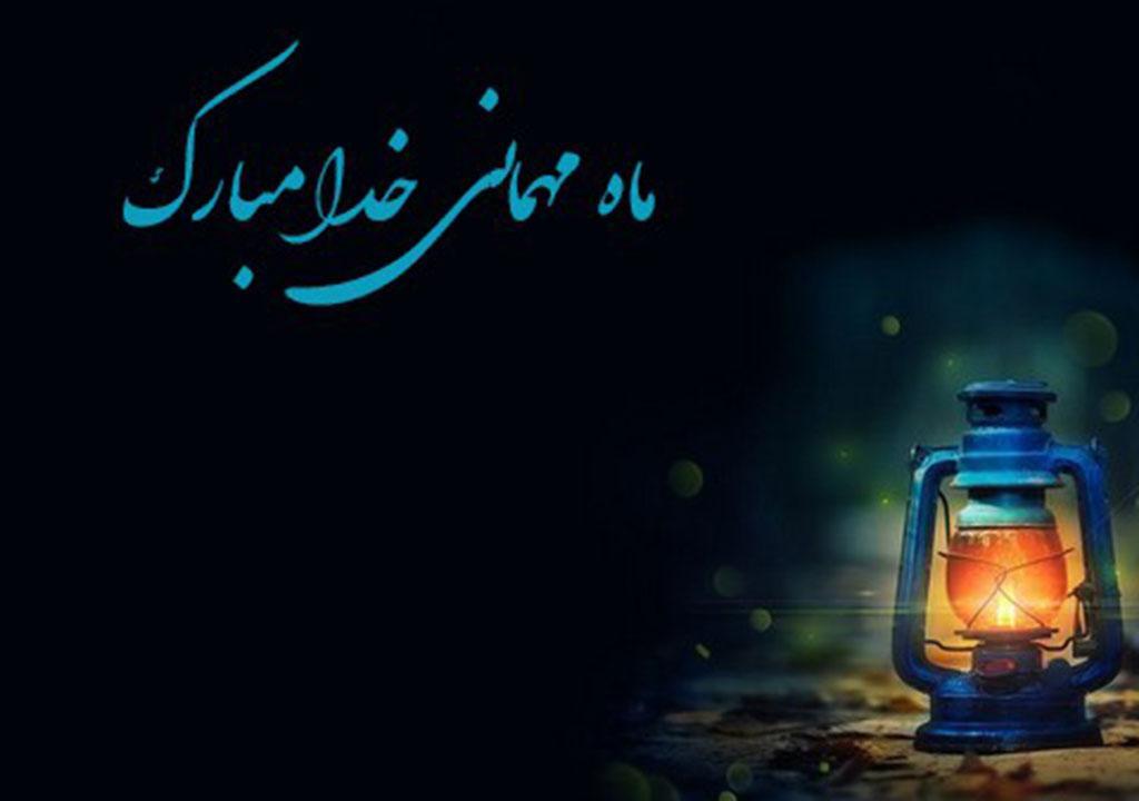 دانلود عکس پروفایل رمضان