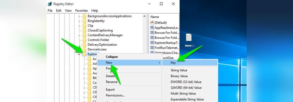 ترفندهای رجیستری ویندوز 10: غیر فعال کردن تاخیر در راه اندازی