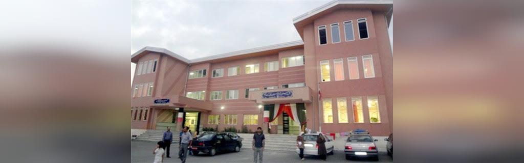آدرس خانه معلم  در چالوس