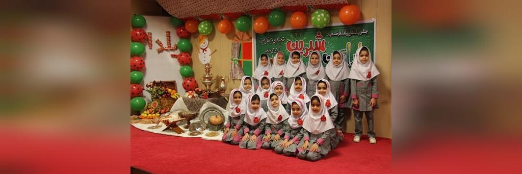 تزیین ساده شب یلدا برای مدرسه و مهد کودک