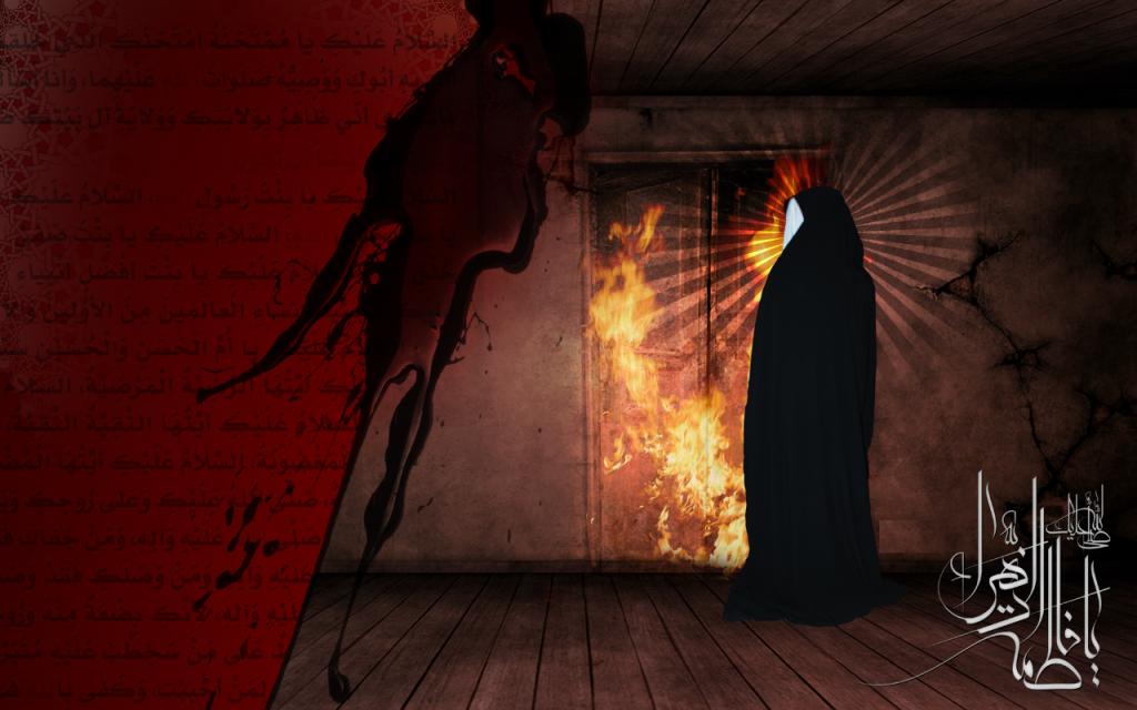 بنر و نقاشی شهادت فاطمه زهرا سلام الله علیها
