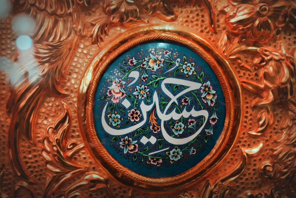 زندگی نامه و دوران کودکی امام حسین