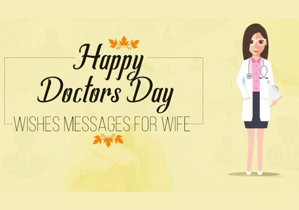 تبریک روز پزشک به دوست