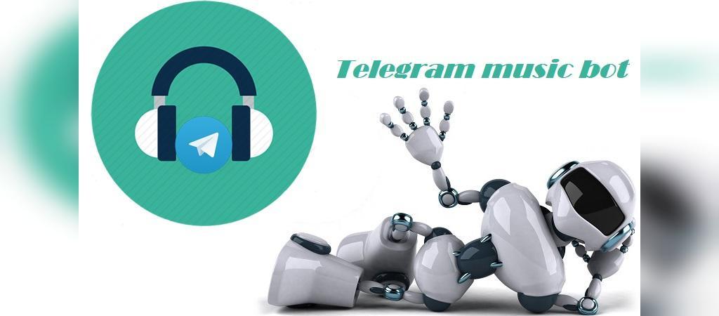 ربات اهنگ یاب دنیای ترانه