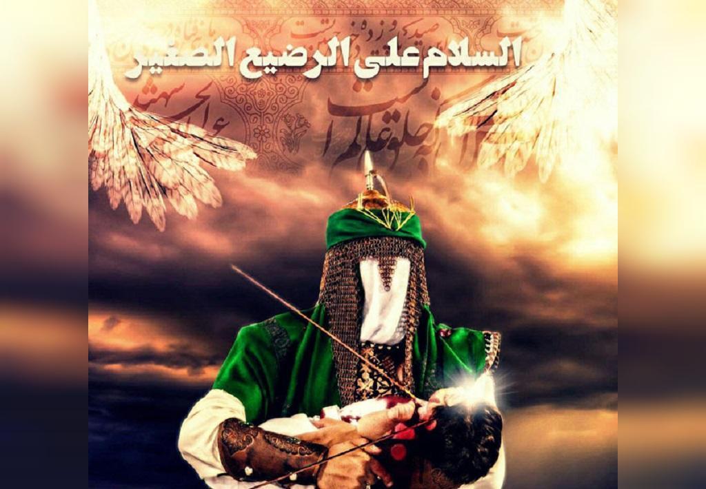عکس پروفایل حضرت علی اصغر (ع)