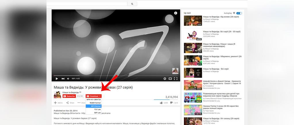 دانلود از یوتیوب در فایرفاکس