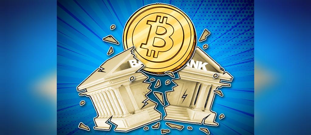 بیت کوین و بانک ها